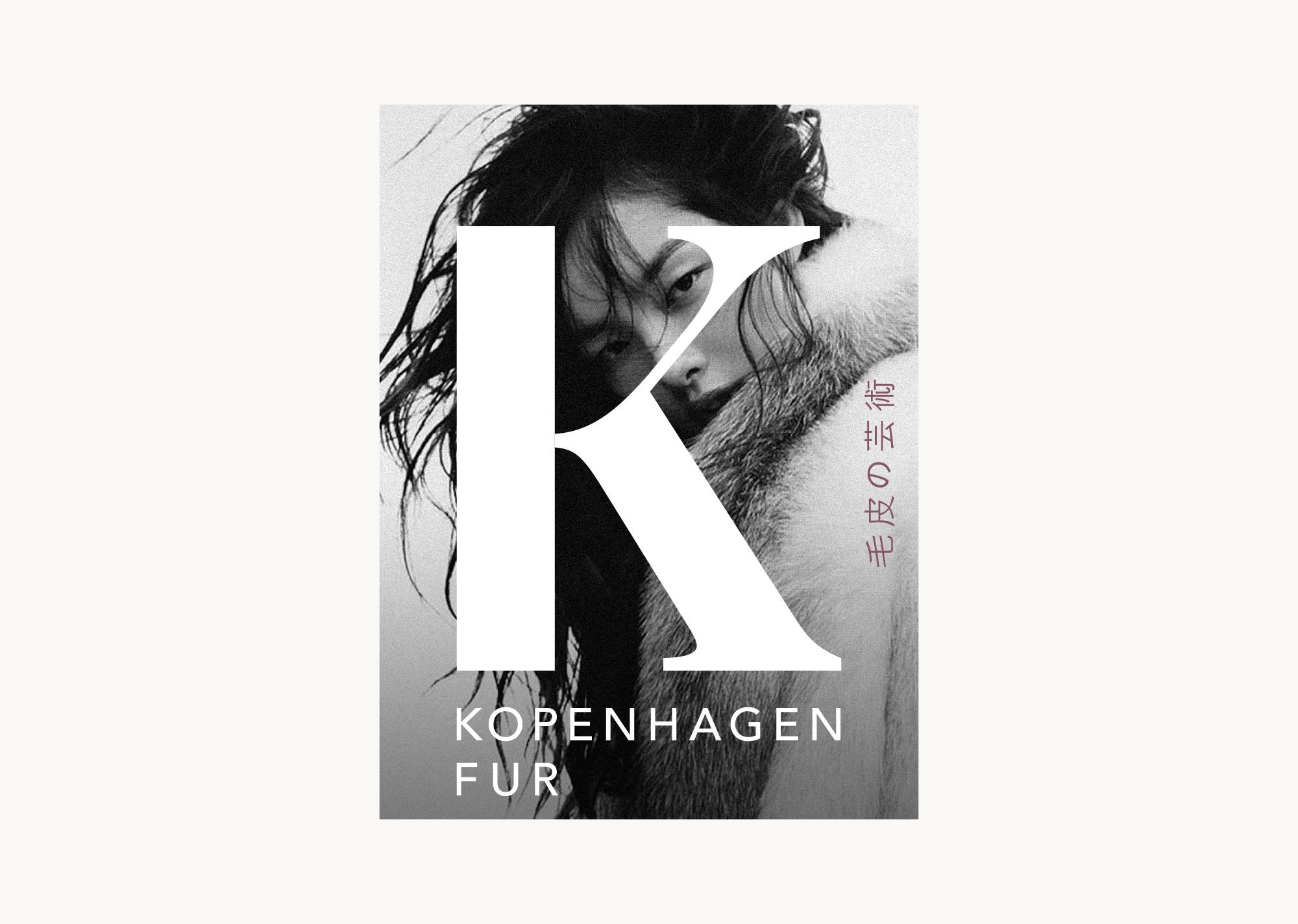 KopenhagenFur_0000_07